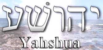 yahshua again