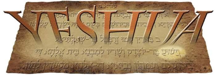 Yeshua 1