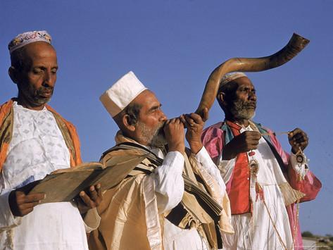 shofar final