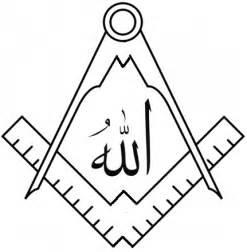 muslim mason 1